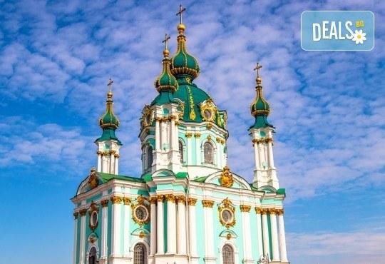 Екскурзия през юни до Киев, Одеса и Кишинев! 3 нощувки със закуски, транспорт с включени пътни такси и водач от Дари Травел! - Снимка 2