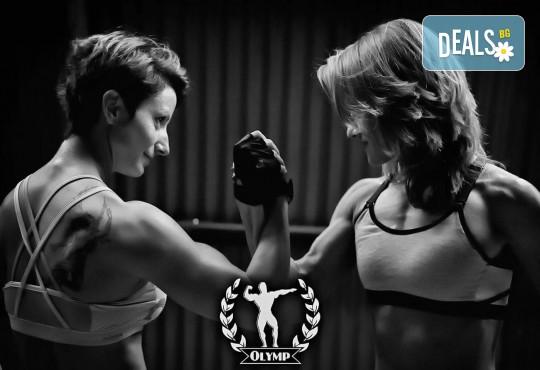 Влезте във форма за лятото! 60-минутна фитнес тренирвока с инструктор във Фитнес Олимп! - Снимка 1