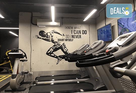 Влезте във форма за лятото! 60-минутна фитнес тренирвока с инструктор във Фитнес Олимп! - Снимка 2