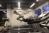 Влезте във форма за лятото! 60-минутна фитнес тренирвока с инструктор във Фитнес Олимп! - thumb 2