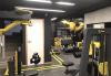 Влезте във форма за лятото! 60-минутна фитнес тренирвока с инструктор във Фитнес Олимп! - thumb 3