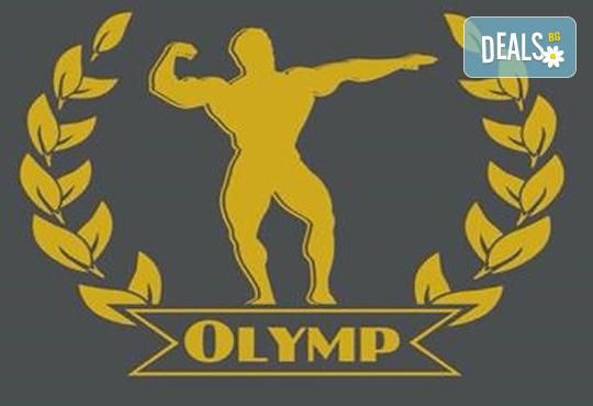 Влезте във форма за лятото! 60-минутна фитнес тренирвока с инструктор във Фитнес Олимп! - Снимка 10