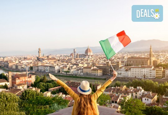 Самолетна екскурзия, октомври, Италия, Флоренция! 4 нощувки, закуски и вечери, билет
