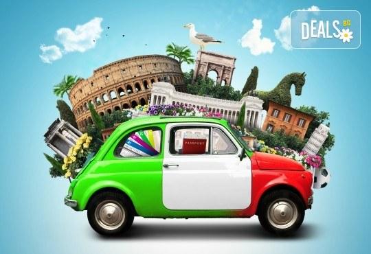 Курс по италиански език за начинаещи - 45 уч.ч., от Школа БЕЛ