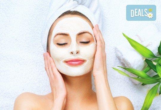 Красива жена! Масаж на лице, хидратираща маска, подхранваща терапия и RF лифтинг в Студио за красота BEAUTY STAR до Mall of Sofia! - Снимка 1