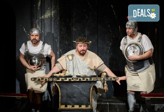 Комедията Ромул Велики с едни от най-известните китаристи на България на 8-ми май (сряда) в Малък градски театър Зад канала! - Снимка 1