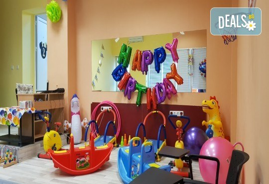 Парти Направи си сам! Над 2 часа детски рожден ден за 15 деца: включена зала, украса, напитки и възможност за лично планиране на партито в Детски център Щастливи деца! - Снимка 4