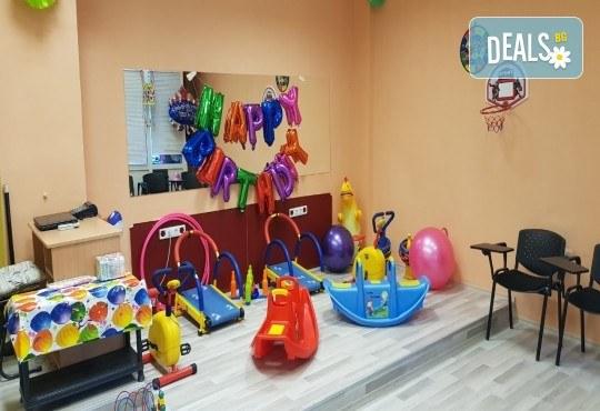 Парти Направи си сам! Над 2 часа детски рожден ден за 15 деца: включена зала, украса, напитки и възможност за лично планиране на партито в Детски център Щастливи деца! - Снимка 22