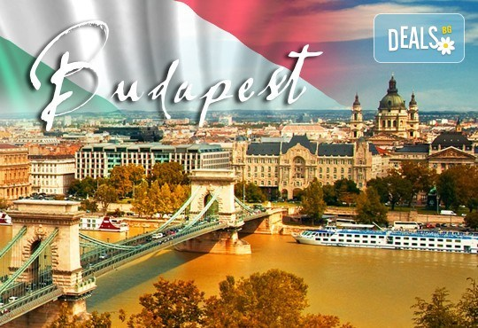 Септемврийски празници в Будапеща и Нови Сад: 2 нощувки и закуски, транспорт, водач