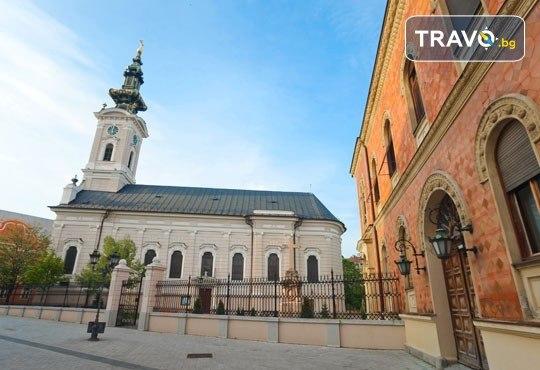 Супер цени за Септемврийски празници в Будапеща, Унгария! 2 нощувки със закуски, транспорт, водач и бонус: посещение на Нови Сад! - Снимка 11