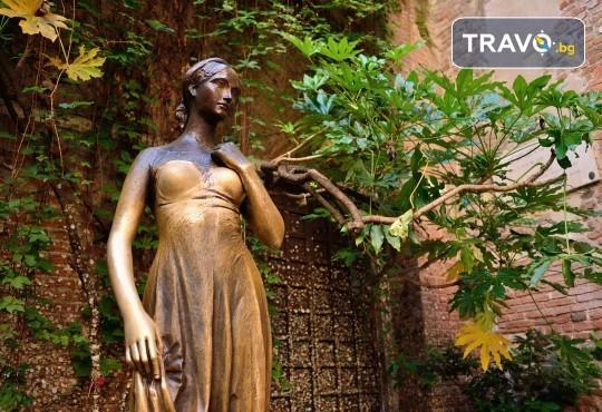 Екскурзия за 22 септември или през октомври до Загреб и Верона, с възможност за посещение на Венеция и Милано! 3 нощувки със закуски, транспорт и водач! - Снимка 4