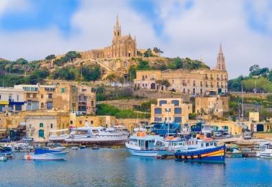 Last Minute! Великден и 1 май в Малта! 5 нощувки със закуски в хотел 3*, самолетен билет с летищни такси и водач от ПТМ Интернешънъл България! - Снимка