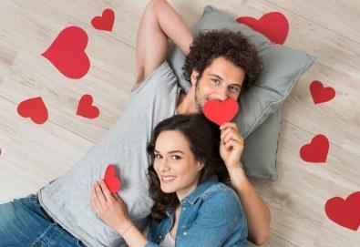 Предложение за двойки! Направете си партньорски хороскоп от Human Design Insights!