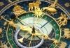 Открийте правилната посока с астрологичен натален хороскоп от Human Design Insights! - thumb 1
