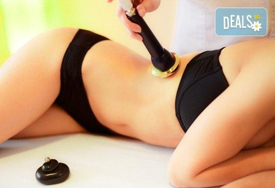 Перфектно тяло! Пакет от 5 антицелулитни масажа, 5 посещения на солариум и бонус: 1 процедура RF + кавитация от Женско Царство в Студентски град или в Центъра! - Снимка 6
