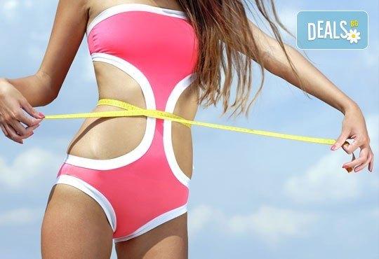 Супер тяло за лятото! Изберете кавитация, LPG, RF лифтинг или липолазер в Студио за красота BEAUTY STAR до Mall of Sofia! - Снимка 1