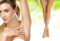 Кадифено гладка кожа! Кола маска на цяло тяло за жени - цели крака, цели ръце, подмишници и пълен интим, във VM's Beauty House! - Снимка