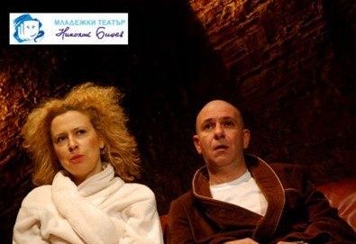 Гледайте Силвия Лулчева и Николай Луканов в Любовна песен на 18.05. от 19 ч. в Младежки театър, камерна сцена, 1 билет! - Снимка