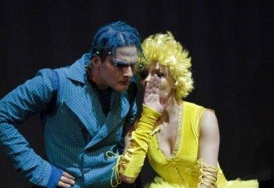 Приказка за малки и големи! Гледайте мюзикъла Питър Пан в Театър София на 11.05., от 11 ч., билет за двама!