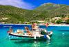 Екскурзия през юни или юли до приказния остров Лефкада, Гърция: 3 нощувки със закуски, транспорт и фотопауза на плажа Агиос Йоаннис с вятърните мелници! - thumb 2