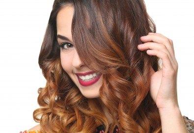 Новият Омбре стил! Боядисване, подстригване, терапия с маска и прическа със сешоар в Студио за красота BEAUTY STAR до Mall of Sofia! - Снимка