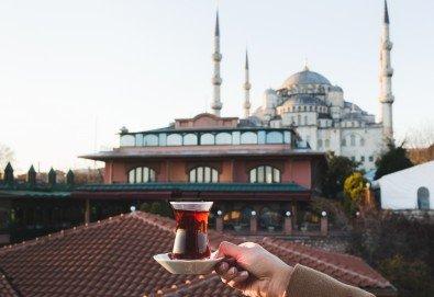 Last minute! Екскурзия до Истанбул и Одрин за Гергьовден с 3 нощувки, закуски, транспорт с дневен преход и екскурзовод от Еко Тур! - Снимка