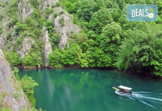 Еднодневна екскурзия до Скопие и езерото Матка и каньона на река Треска в Македония - транспорт, включена медицинска застраховка и водач от Глобус Турс! - Снимка 1