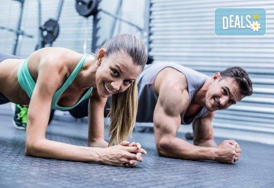 В страхотна форма за лятото! 8 тренировки с инструктор и изготвяне на индивидуална тренировъчна програма във фитнес клуб Алпина! - Снимка 3
