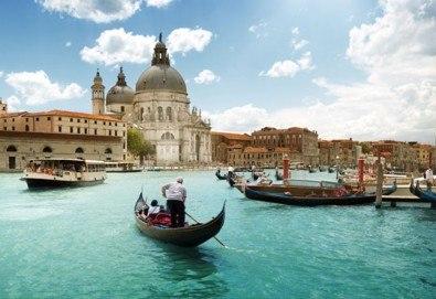 Екскурзия за 22 септември до Загреб, Верона, Венеция и възможност за шопинг в Милано, с Глобус Турс! 3 нощувки и закуски, транспорт и водач! - Снимка