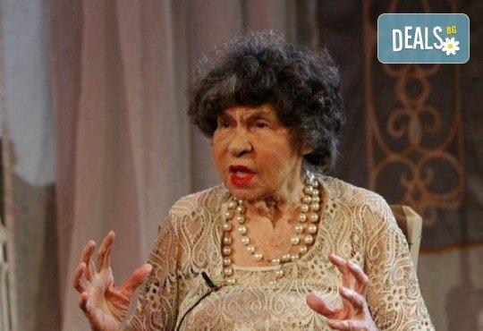 """Гледайте Стоянка Мутафова в """"Госпожа Стихийно бедствие"""", на 09.05., от 19.00 ч, Театър Сълза и Смях, 1 билет - Снимка 3"""