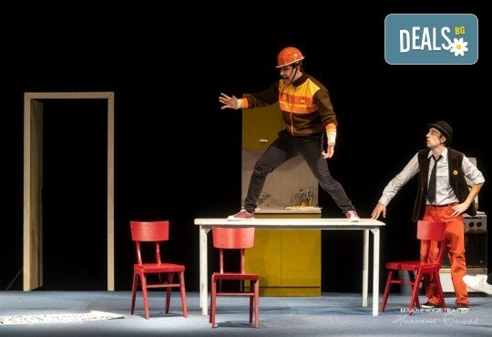 От сценариста на Коса! Гледайте Лунните деца на 28.05. от 19ч. в Младежки театър, билет за един! - Снимка 5