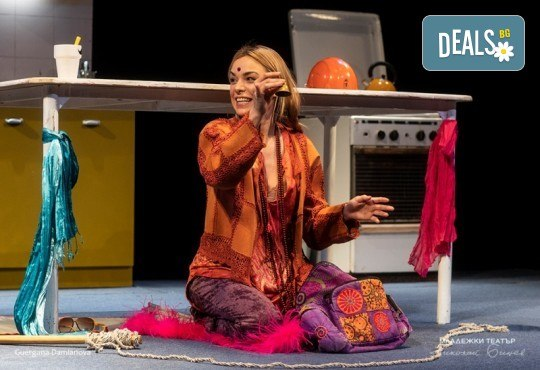 От сценариста на Коса! Гледайте Лунните деца на 28.05. от 19ч. в Младежки театър, билет за един! - Снимка 1