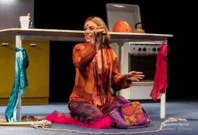 От сценариста на Коса! Гледайте Лунните деца на 28.05. от 19ч. в Младежки театър, билет за един! - Снимка