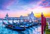 Самолетна екскурзия до Венеция със Z Tour през юни или юли! 3 нощувки със закуски в хотел 2*, самолетен билет, летищни такси и трансфери! Индивидуално пътуване! - thumb 6