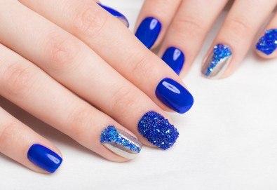 Красиви и дълготрайни цветове! Маникюр с гел лак Bluesky и 2 декорации по избор в козметично студио Ма Бел! - Снимка