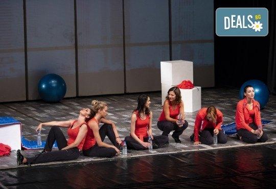 Съзвездие от актриси на сцената на Театър София! Гледайте хитовия спектакъл Тирамису на 12.06. от 19ч., голяма сцена, 1 билет! - Снимка 6