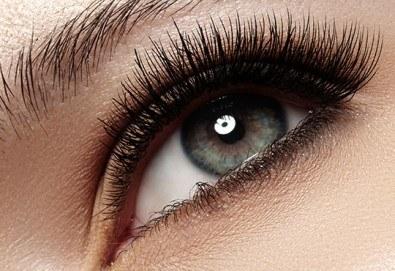 Красив поглед! Поставяне на мигли по метода косъм по косъм, луксозен клас мигли от норка, на супер цена от Студио за красота BEAUTY STAR до Mall of Sofia! - Снимка