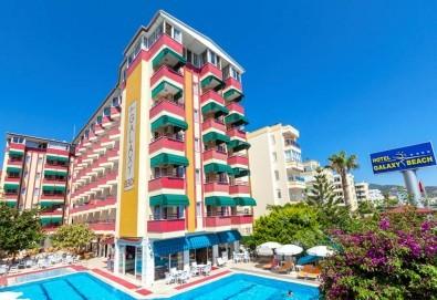 Last minute! Почивка от 24.05. в Алания, Турция! 7 нощувки на база All Inclusive в Galaxy Beach Hotel 5*, транспорт, представител от ТА! - Снимка