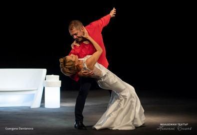 Гледайте Койна Русева и Димитър Баненкин в Специални поводи, на 29.05. от 19ч., в Младежки театър, голяма сцена! Билет за един