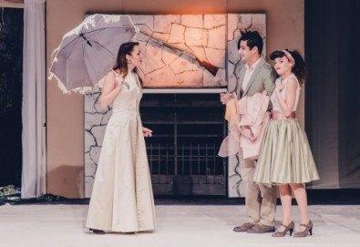 Две комедии на Уди Алън и Нийл Саймън на сцената на Театър ''София''! ''Олд Сейбрук'' и ''Последният страстен любовник'' на 23.05. от 19 ч, билет за един! - Снимка