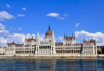 Екскурзия през юни до Будапеща и Виена, със Запрянов Травел! 3 нощувки със закуски в хотели 2*, транспорт и програма - Снимка
