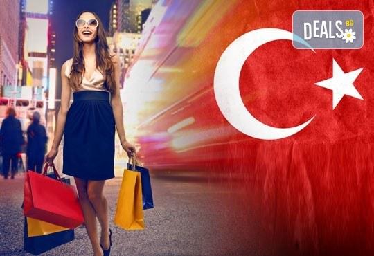 Екскурзия през май или юни за Шопинг фестивала в Истанбул! 2 нощувки със закуски, транспорт и бонус: посещение на мол Forum! - Снимка 1