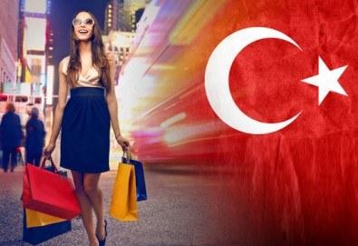Екскурзия през май или юни за Шопинг фестивала в Истанбул! 2 нощувки със закуски, транспорт и бонус: посещение на мол Forum! - Снимка