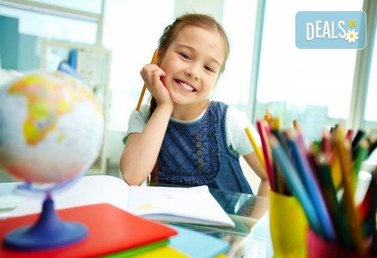 Целодневна лятна занималня с много забавления и игри за 1 месец за Вашето дете от образователен център Смехурани! - Снимка 3