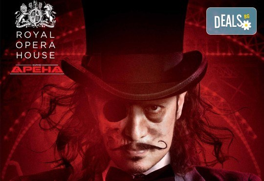 """Ексклузивно! Прожекция на операта """"ФАУСТ"""" на 29 май, 1 и 2 юни, Кино Арена в страната"""