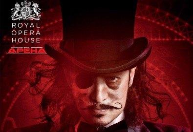 Кино Арена представя операта ФАУСТ, постановка на Дейвид Маквикър, спектакъл на Кралската опера в Лондон! Гледайте на 29 май, 1 и 2 юни, в страната - Снимка
