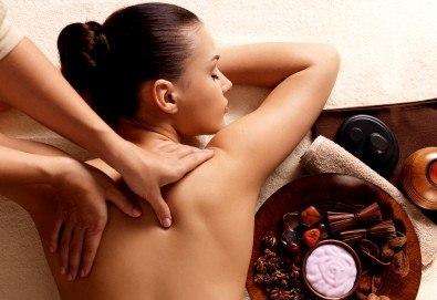 60-минутен релаксиращ антистрес масаж на цяло тяло и рефлексотерапия на стъпала, длани и скалп + лифтинг масаж на лице в Студио Модерно е да си здрав в Центъра! - Снимка