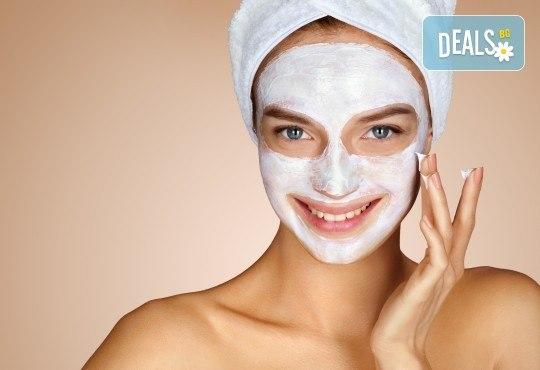 Свежа и сияйна кожа! Дълбоко почистване на лице с ензимен пилинг и нанасяне на почистваща маска и финален успокояващ крем в салон за красота Prive! - Снимка 1