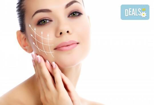 Безиглена мезотерапия с коктейл от хиалурон и колаген, дълбоко почистване на лице и лимфодренажен детоксикиращ масаж в салон за красота Prive! - Снимка 1