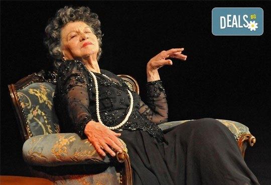"""Гледайте Стоянка Мутафова в """"Госпожа Стихийно бедствие"""", на 22.05., от 19.00 ч, Театър Сълза и Смях, 1 билет - Снимка 1"""